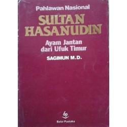 SultanHasanudin: Ayam Jantan dari Ufuk Timur